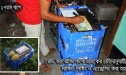 Photo Of Rajshahi Mango, VIP Smart Packeging, Chapai Nawabganj Mango Pack , Rajshahir Aam, Formalin Chemical Free Fozli (17)